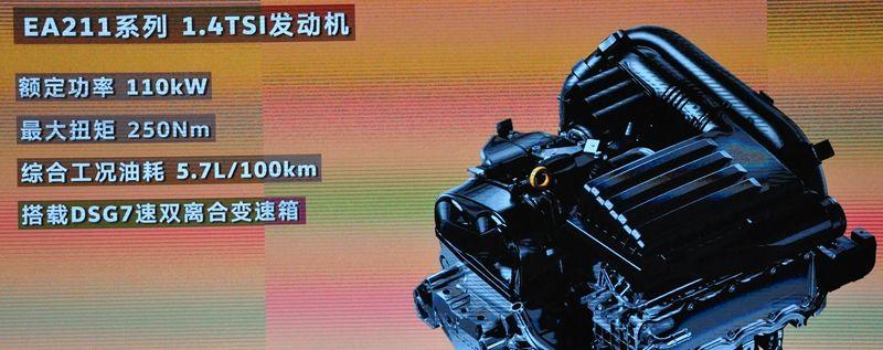 上汽大众T-Cross上市 指导价12.79万元起_车讯网chexun.com-车讯网