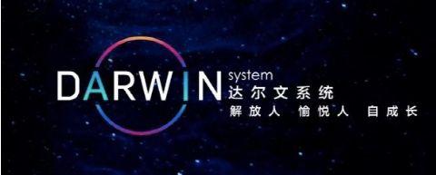 北汽新能源达尔文智能军团征战2019环青赛