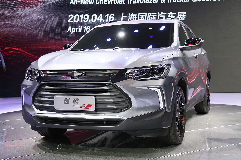 2019上海车展:雪佛兰全新创酷/创界亮相