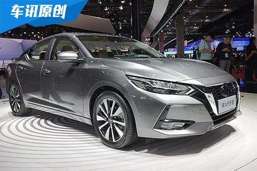 2019上海车展:全新一代日产轩逸首发亮相