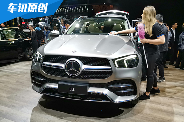 2019上海車展:實拍全新一代奔馳GLE