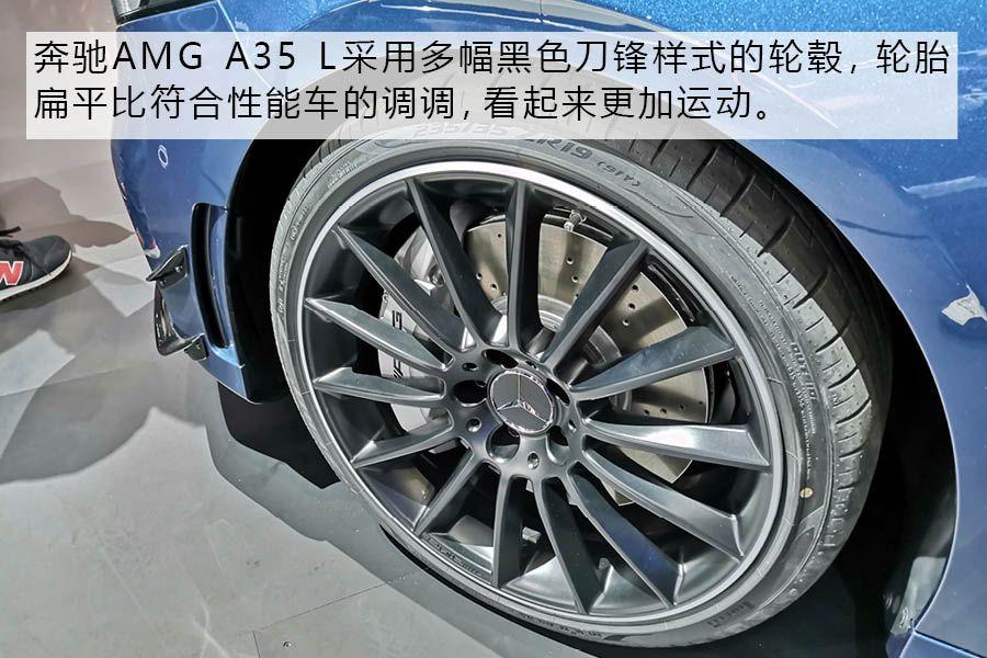 2019上海车展:实拍奔驰AMG A35 L