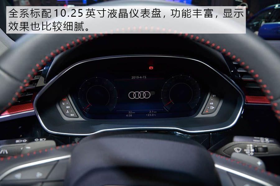 國產也能原汁原味 上海車展實拍全新奧迪Q3
