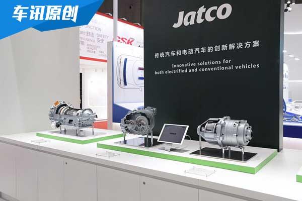 加特可再填新成员 中国首发e-Axle概念机