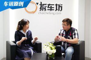 2019上海車展:專訪海馬8S產品總監謝巍婷