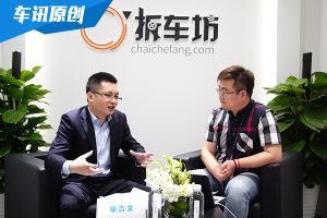 2019上海车展:专访欧尚E01项目总监单吉文