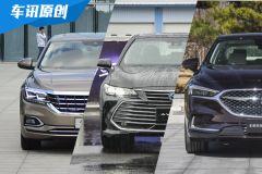 三款合资品牌中型轿车 谁上演了越级打击?