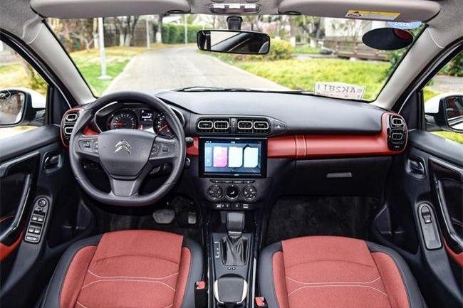 重庆雪铁龙C3-XR促销优惠1万元 现车在售