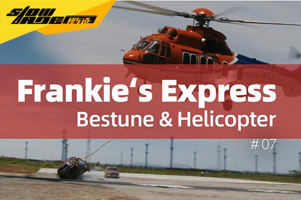 直升机怒摔X40 宁波体验一场简单粗暴的实验