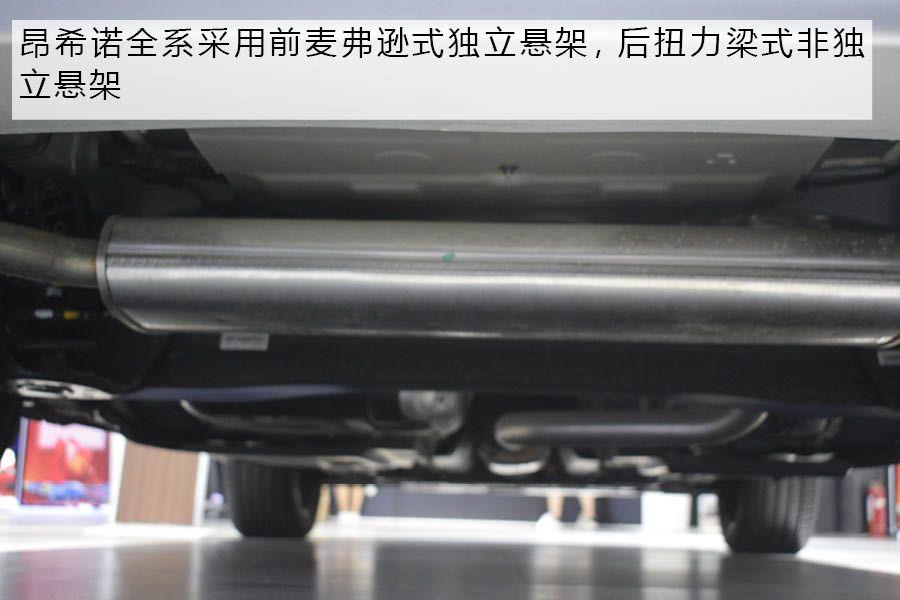 个性与运动范兼备 实拍北京现代昂希诺
