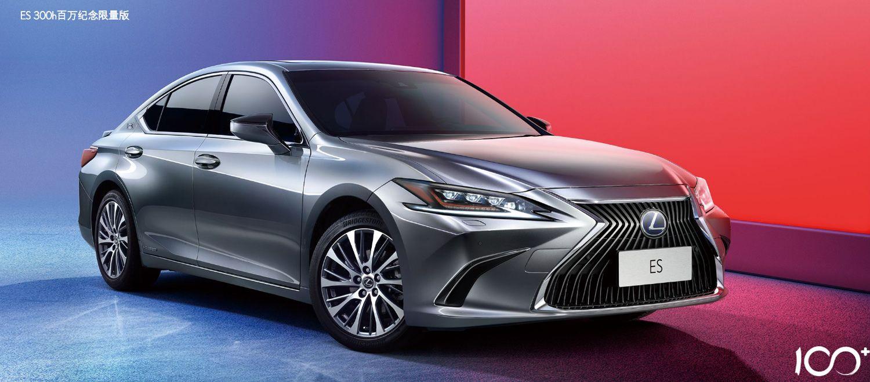 雷克薩斯推兩款限量版車型 售39.40萬元起