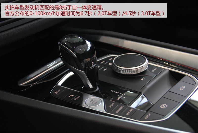 新一代Z4在2019年度上海车展正式上市