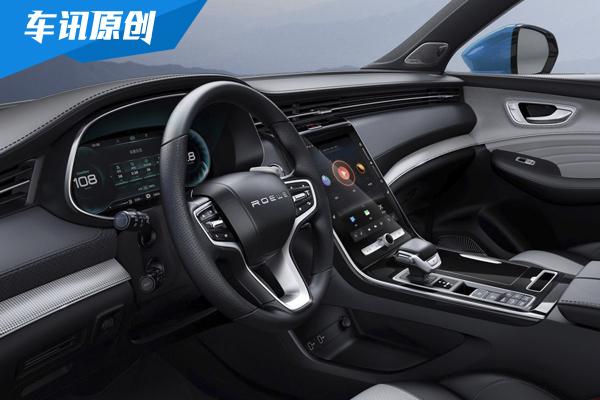 车内体验提升 曝荣威RX5 MAX内饰更多细节