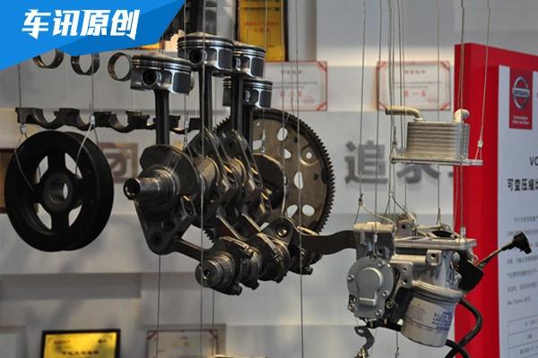 探秘超变擎VC-TURBO 世界首款与全球唯一