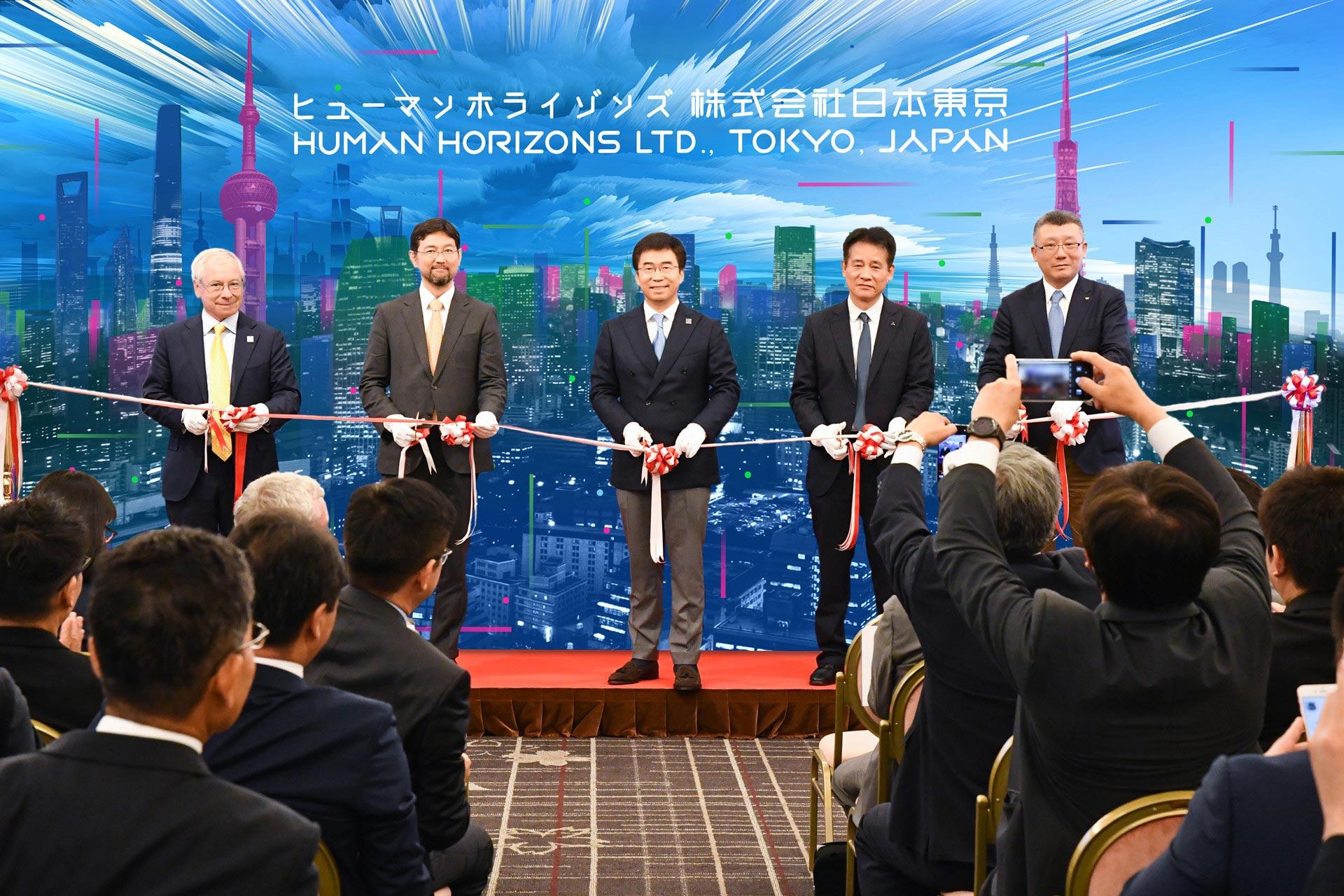 华人运通日本?#34892;?#22312;东京举行了开业典礼