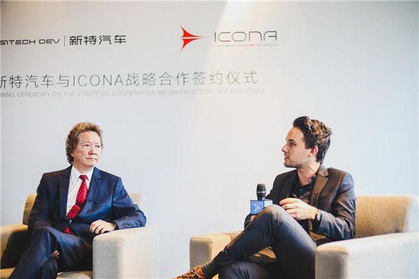 新特汽车携手ICONA 探索改变模式的创新