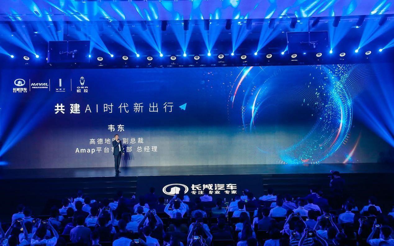 长城汽车联合8家科技企业打造智慧生态联盟