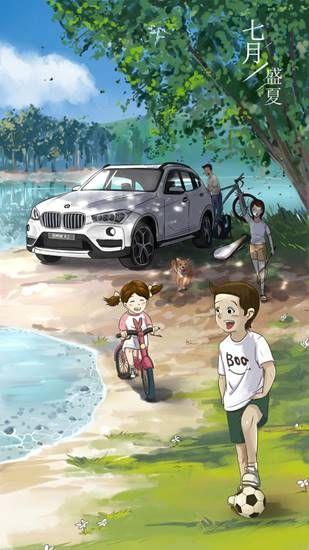 http://www.7loves.org/jiaoyu/750896.html