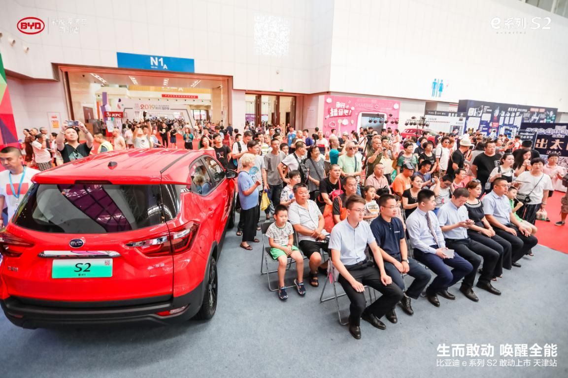 全能智享纯电SUV比亚迪S2天津正式上市