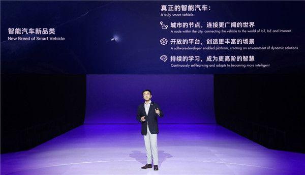 华人运通发布高合品牌 首发高合HiPhi 1
