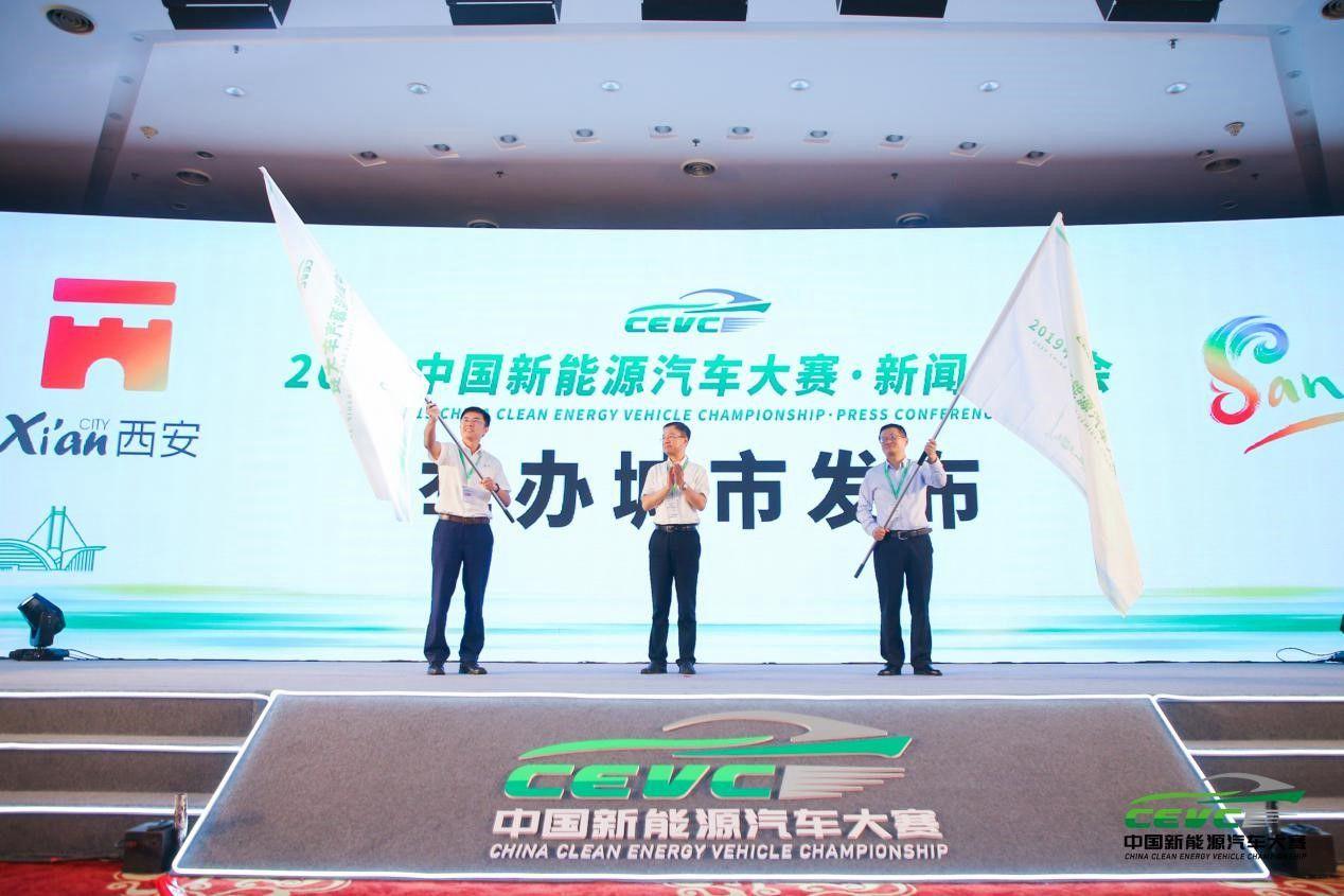 规模升级 2019中国新能源澳门新葡亰平台游戏大赛启程_食品生产新葡亰496net设备
