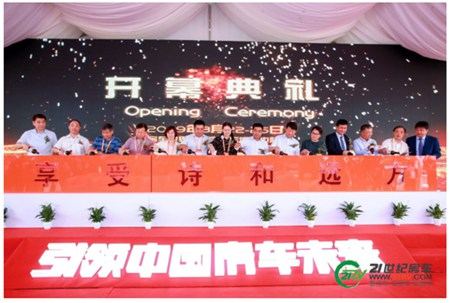 8月22-25日 第19届中国国际房车露营展览会