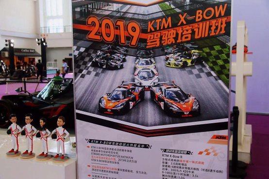 KTM X-Bow亮相宁波车展,赛车造型引关注