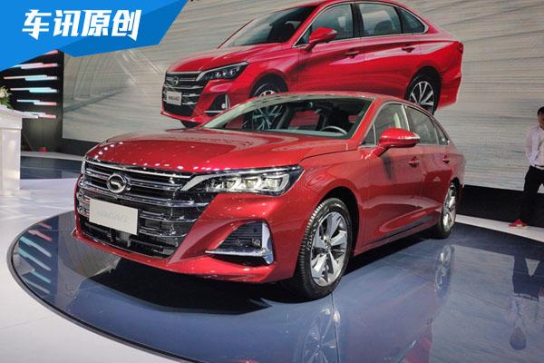 2019成都车展:全新一代传祺GA6亮相