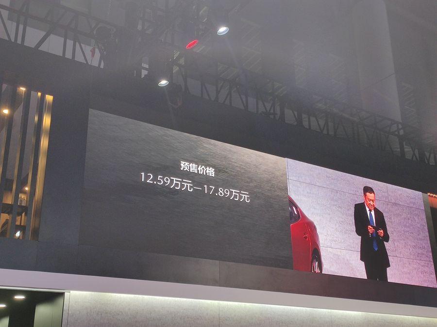 成都车展:全新长安马自达3昂克赛拉开启预售