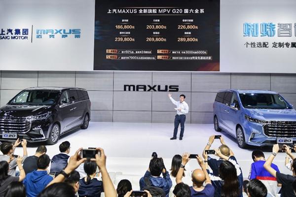 上汽MAXUS G20國六版上市 售18.68-28.98萬