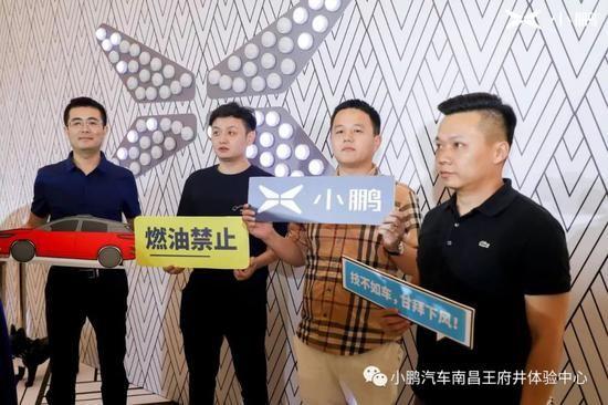 江西首家小鹏汽车南昌王府井体验中心盛大开业