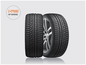 冬季轮胎选哪款?韩泰6款冬季胎推荐!