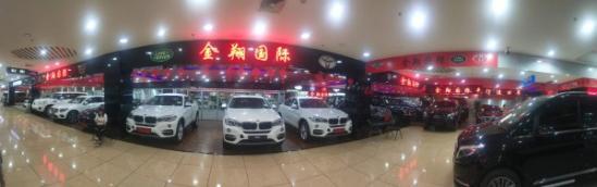 http://www.jienengcc.cn/xinnenyuan/148897.html