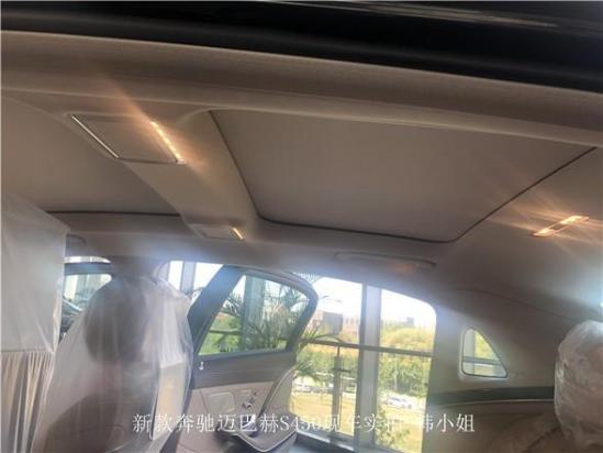 20款奔跑迈巴赫S450 新车改款价格爆低销售