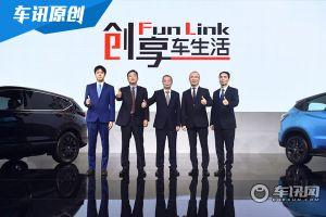 广汽本田重磅出击2019广州车展 共创下一个梦想