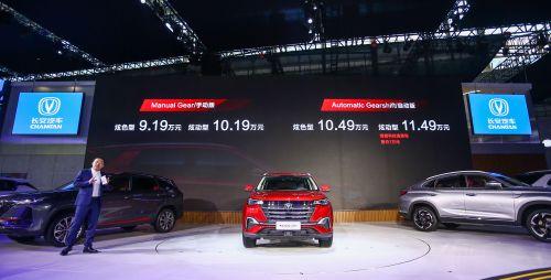 仅9.19万起 长安CS55PLUS实力狙击紧凑SUV市场