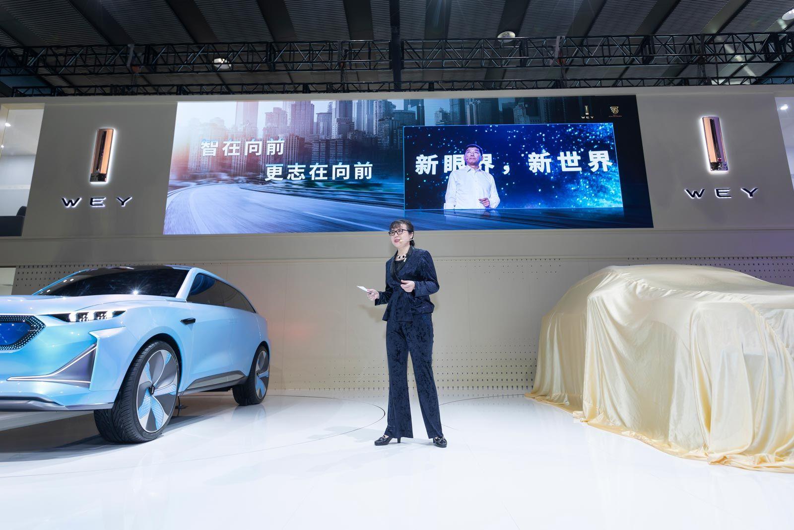 VV7 PHEV产品系列领衔中国豪华SUV阵营 重磅登陆2019广州车展