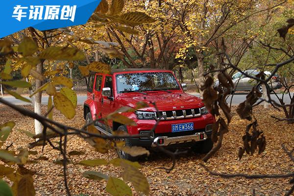 BJ40城市猎人版打卡北京最后一抹秋色 从城市到旷野邂逅有趣灵魂