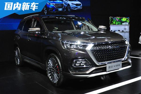 中型SUV起步价竟然9.99万元 旅行头等舱SUV捷途X95上市