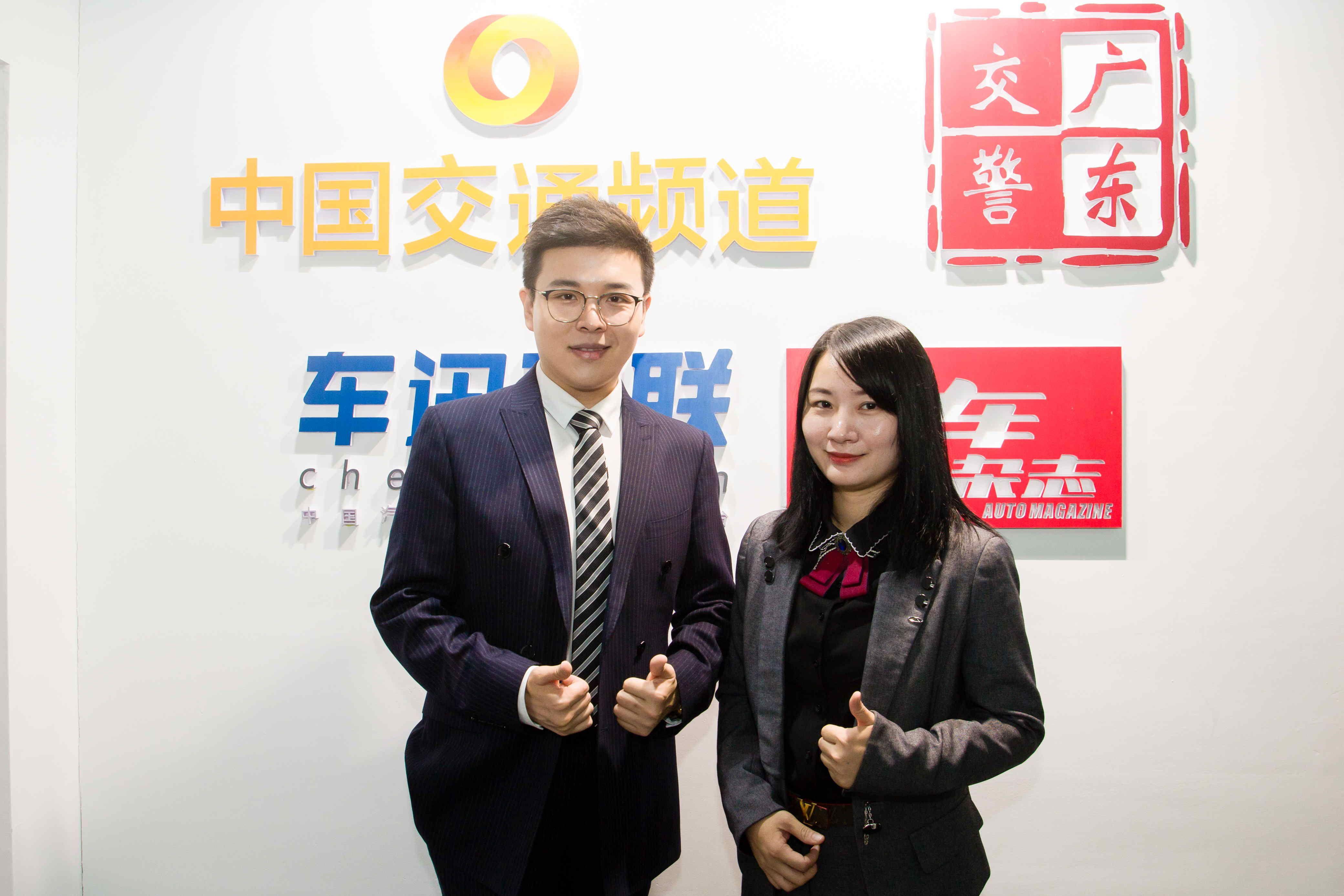 专访奇瑞汽车广州众赢4S店总经理陈文珍女士