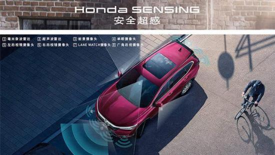 细节比CR-V更胜一筹,百公里油耗仅4.9升,广汽本田皓影正式上市