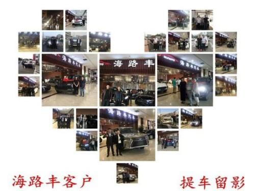 2019款路虎揽胜止政店内现车顶级商务
