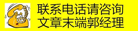 http://www.carsdodo.com/zonghexinwen/277784.html