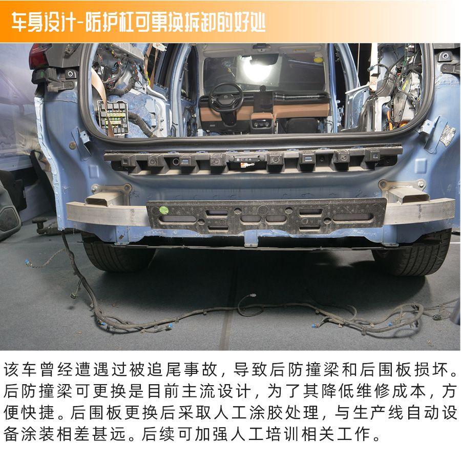 震惊!五十万国产电动车拆开来居然是这样?
