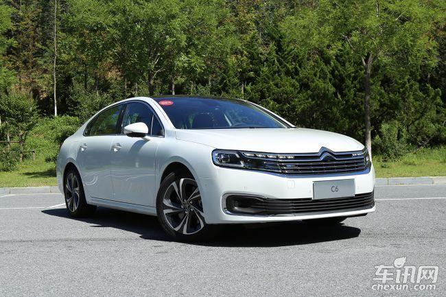 武汉东风雪铁龙C6优惠2万元 现车充足在售