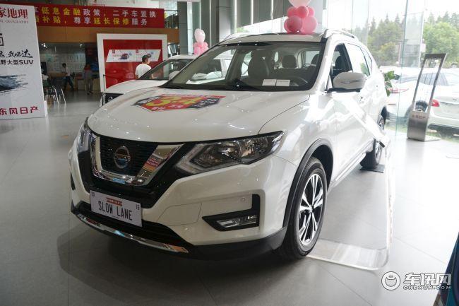 热点:武汉东风日产奇骏综合优惠3.2万现车齐全