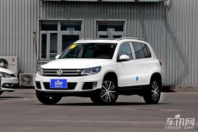武汉上汽大众途观优惠5.2万元 现车在售