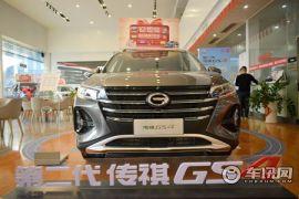 广汽乘用车-传祺GS4-270T  自动 尊享版