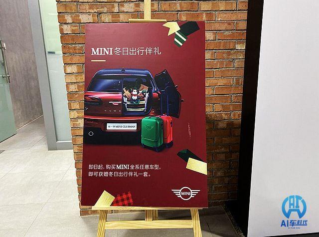 天津天宝MINI双十二主题展厅开放日再次来袭