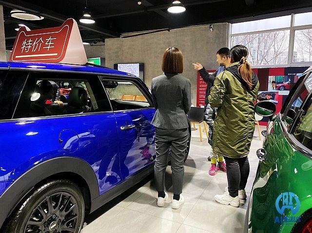 天津天宝MINI 12周年店庆活动圆满落幕